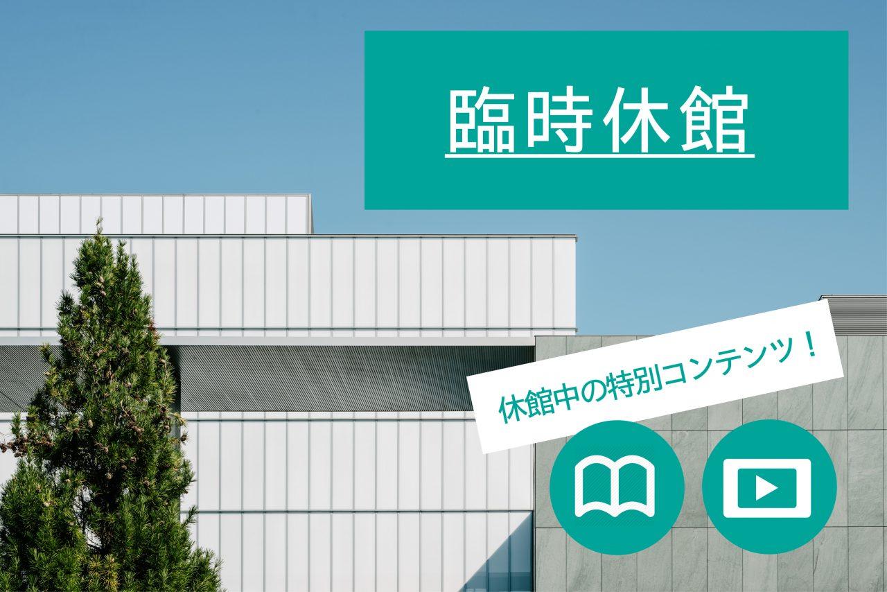 事態 緊急 愛知 宣言 トヨタ 県